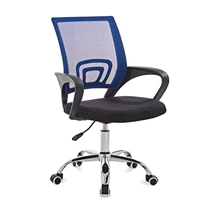 Amazon.com: QFFL jiaozhengyi Swivel Chair, Office Computer Chair ...