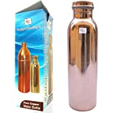 Rastogi Handicrafts Copper water bottle joint free leak proof 900 ml Pure Copper - Solid Copper Indian Traditional Copper Utensil