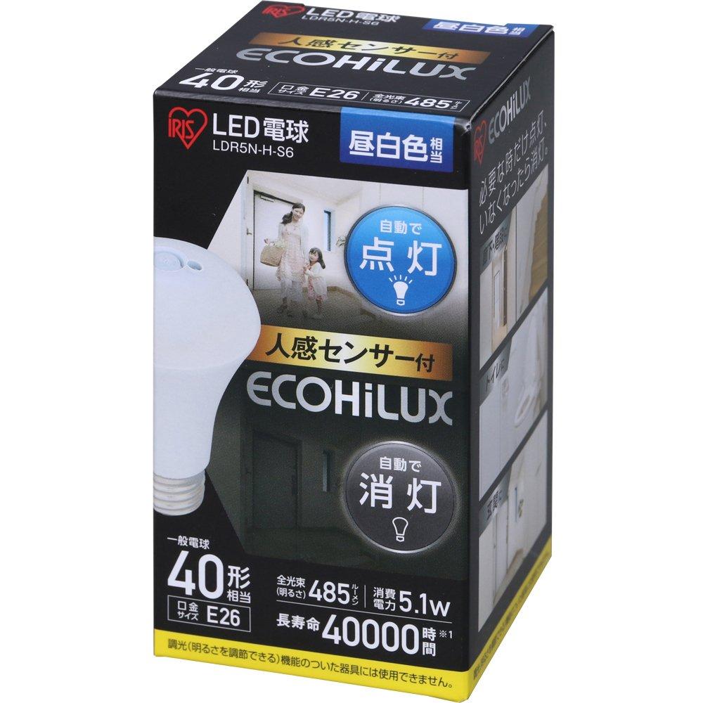 アイリスオーヤマ LED電球 人感センサー付 口金直径26mm 40W形相当 昼白色 LDR5N-H-S6