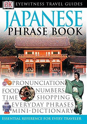 Japanese Phrase Book (Eyewitness Travel Guide ) ()