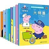 小猪佩奇趣味贴纸书(套装共8册)幼儿童贴贴画粘贴纸益智早教玩具2-3-4-5-6岁