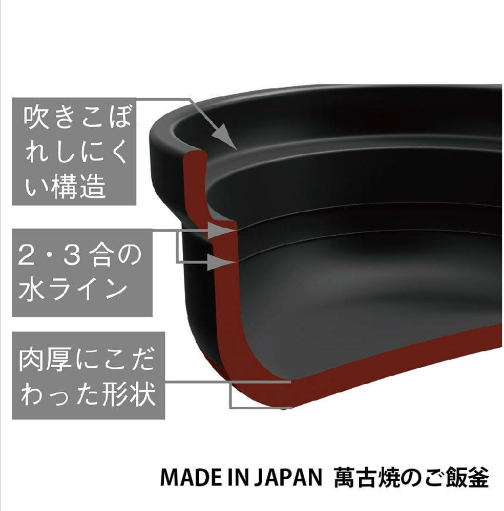 HARIO(ハリオ)フタがガラスのご飯釜 3合用鍋