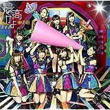 最高かよ(TYPE-B)(DVD付)