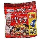 Korea Food Bul Jjambbong Ramen 4+1ea Spicy Taste Delicious Noodles Easy Meals Party Food 팔도 불짬뽕 라면