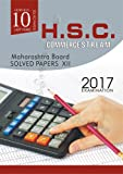 10 Solved Papers of HSC Maharashtra Board Class XII - Commerce Stream (Old Edition)