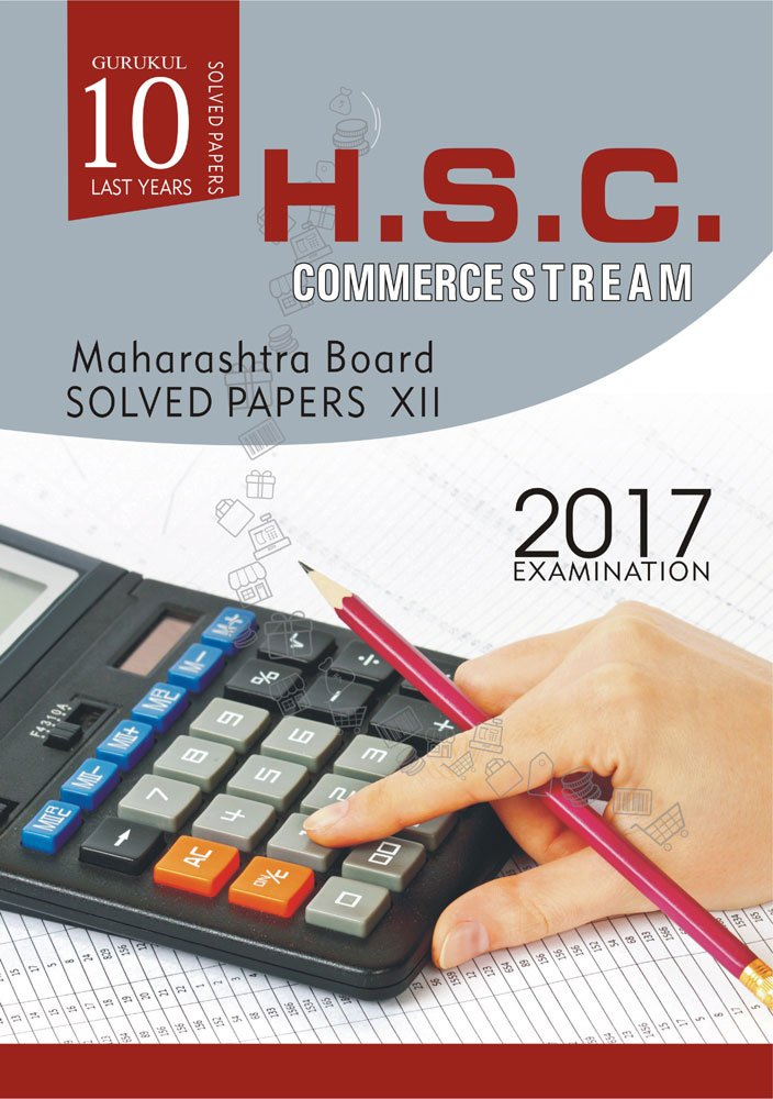 10 Solved Papers of HSC Maharashtra Board Class XII