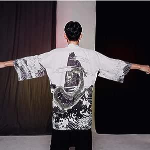Hombres Yukata Haori Japonesa Kimono Hombres Chaqueta De Punto Samurai Kimono Hombre De La Chaqueta Kimono Camisa De La Ropa Traje Yukata Haori ZZBiao (Color : Beige, Size : One Size): Amazon.es: