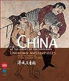 China, , 8861306810