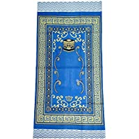 Amn Islamic Portable Prayer Mat Muslim Janamaz Sajadah Namaz Sajjadah Thin - Blue