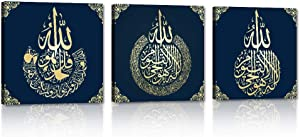 3 Panels Modern Arabic Calligraphy Wall Decor Muslim Painting Artwork Religious Picture Posters Islamic Canvas Wall Art Easy to Hang for Living Room Bedroom Decor - 36''W x 12''H