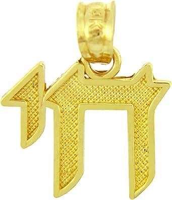 Chai Jewish Hebrew Symbol 14k Real Yellow Gold Jewish Chai Necklace