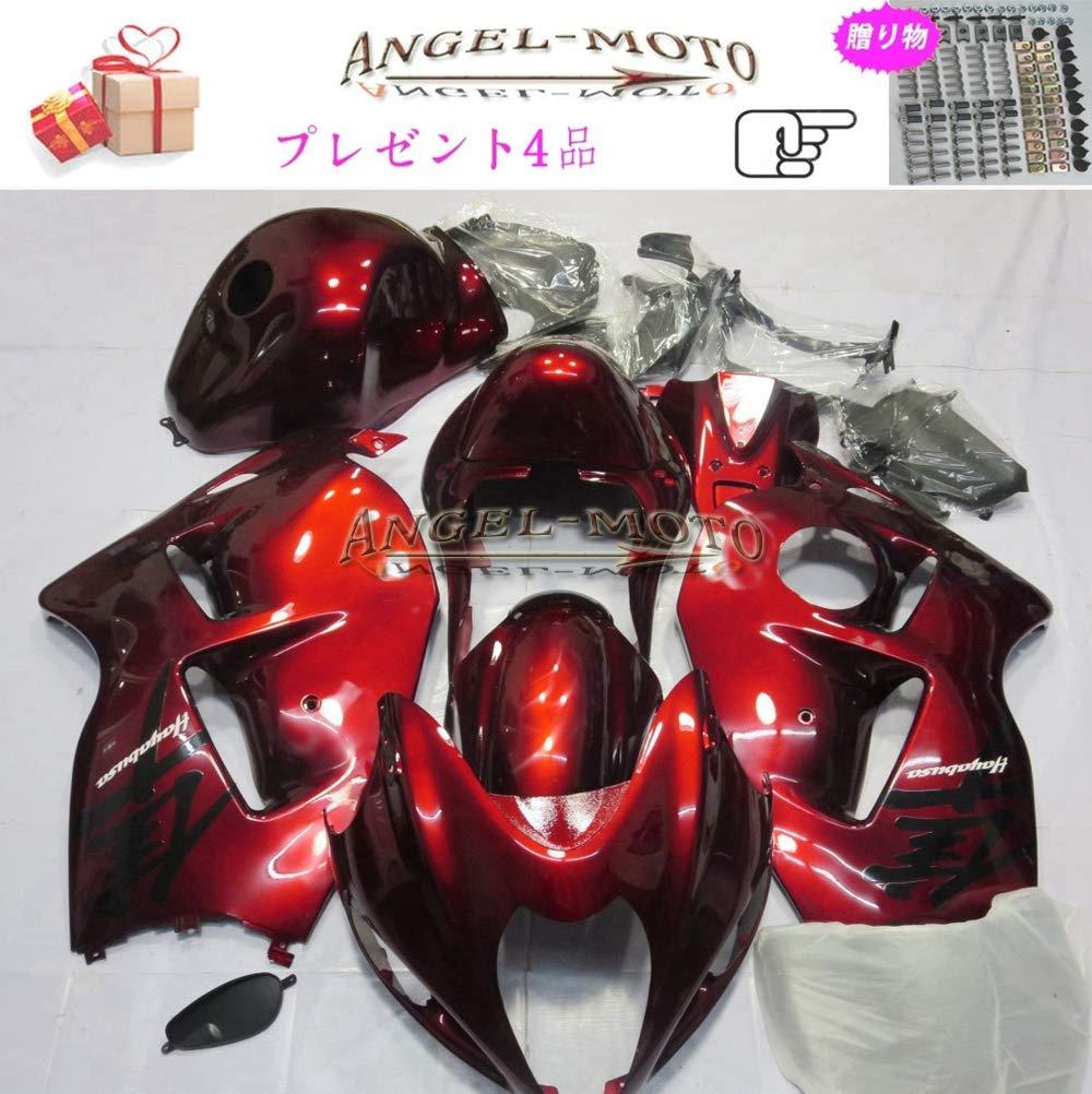 Angel-moto バイク外装パーツ 対応車体 Suzuki スズキ GSXR1300 Hayabusa 1997-2007 GSX-R1300 97-07 カウル フェアキット ボディ機械射出成型ABS樹脂 フェアリング パーツセット フルカウルセットの S129   B07JL64KSQ