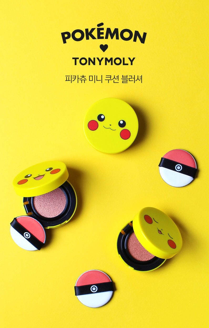 The incredible pokemon inspired makeup collection | Tonymoly