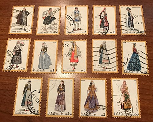 Greece Postage Stamps - 13 Different Traditional Greek Costumes (Stamps for Collectors) - Fine Overall Condition