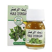 Oreganoöl 30ml Bio Öl Oregano aus Marokko