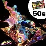 【 炎の色が虹色に!! 】ARTFIRE アートファイヤー 30g SNSとの相性抜群!! 【 有害物質ゼロの日本規格 】