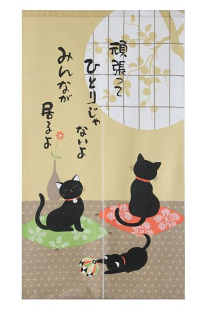 amazoncom made in japan noren curtain tapestry japanese black cats home kitchen - Cat Curtains
