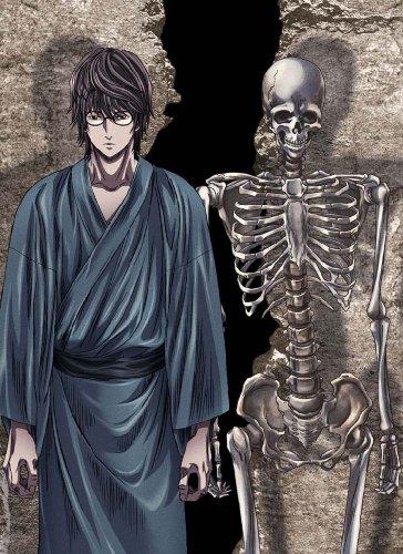 Aoi Bungaku Series Kokoro [Blu-ray]