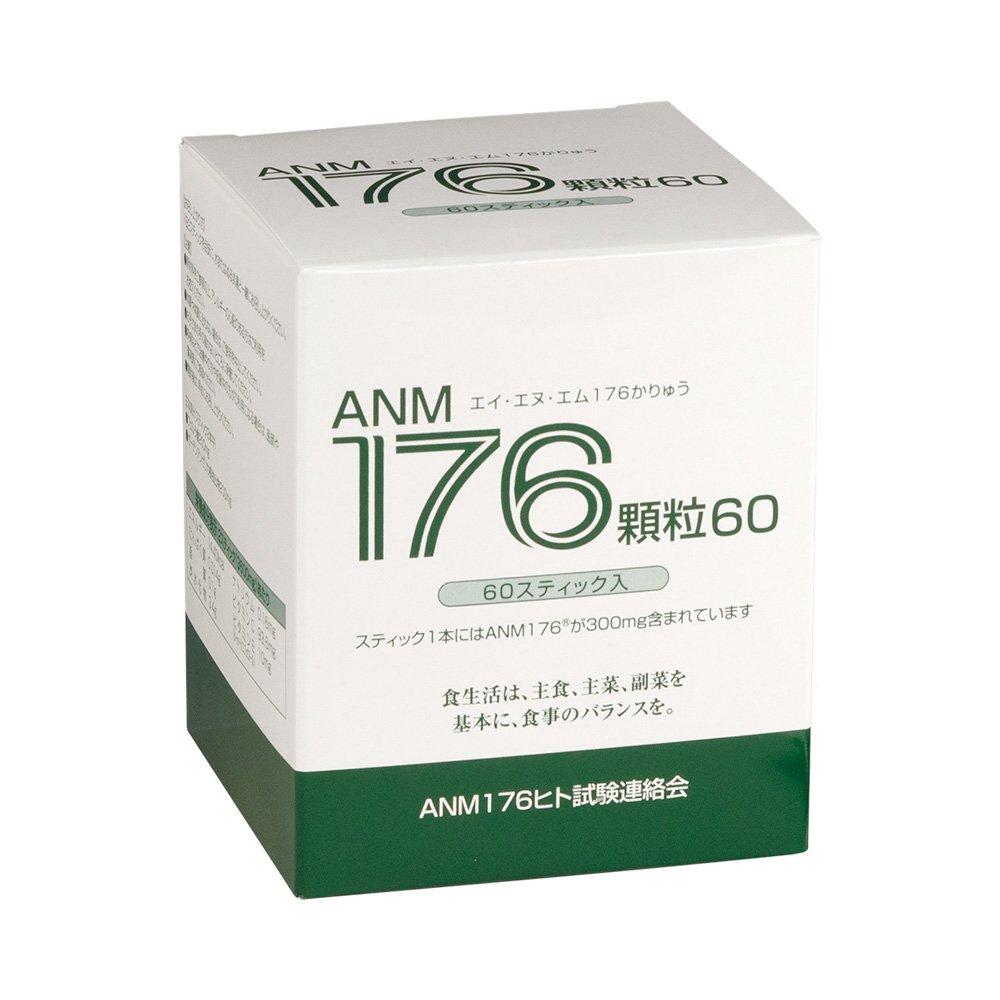 ANM176顆粒60 B015ZAYW1W