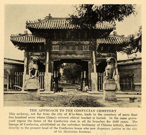 1921 Print Chica Qufu Confucious Temple Cemetery Design - Original Halftone Print (Design Chicos)