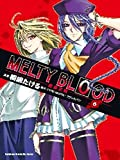 MELTY BLOOD death Blood War (6) (Paperback) (Traditional Chinese Edition)