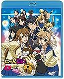 にゃんこい! 6 (Blu-ray 初回限定生産)