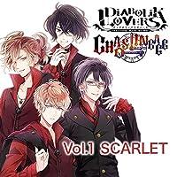DIABOLIK LOVERS CHAOS LINEAGE Vol.1 SCARLET出演声優情報