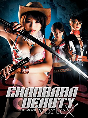 Onechanbara - Bikini Samurai Squad (Squad Onechanbara Bikini Samurai)