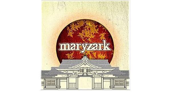 maryzark pillow free mp3