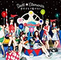 Doll☆Elements / 君のオモイ届けたい[通常盤]の商品画像