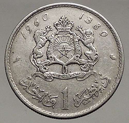 1960 MOROCCO King Sultan MOHAMMED V AR 1 Dirham Coin Coat-of-Arms - Sultan Mohammed