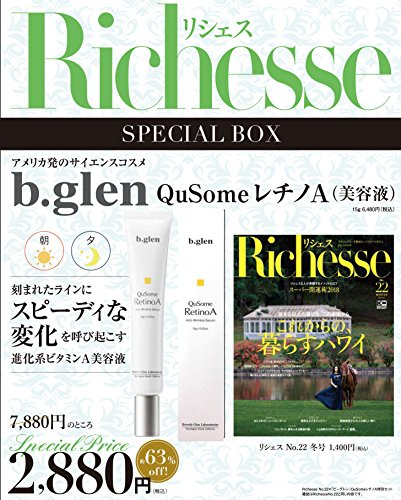 Richesse No.22 画像 A
