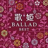 UTAHIME -BALLAD BEST-(2CD)
