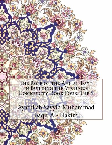 The Role of the Ahl al-Bayt in Building the Virtuous Community, Book Four: The S ebook