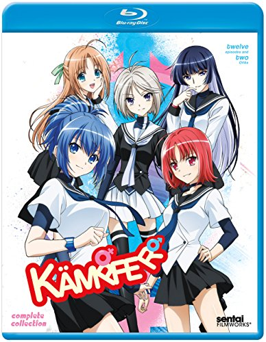 Kämpfer Complete Collection [Blu-ray]