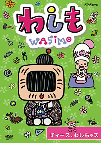 Animation - Wasimo Chisu, Wasimossu [Japan DVD] NSDS-20909