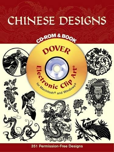 Download Chinese Designs CD-ROM and Book (Dover Electronic Clip Art) pdf