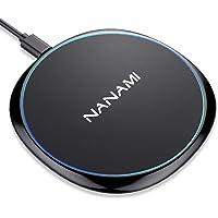 NANAMI Cargador inalámbrico de 7.5W para iPhone 11/X/XS/XS Max/XR/8/8 Plus,Certificado Qi,Base de Cargador rápido Ultra…