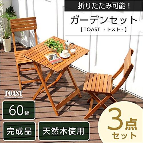 日用品 エクステリア 関連商品 ガーデン3点セット(アカシア 3点セット) ブラウン B0784SN655