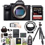 Sony Alpha a7RIII Mirrorless Digital Camera (Body Only) w/ Smart Adapter & 64GB Accessory Bundle