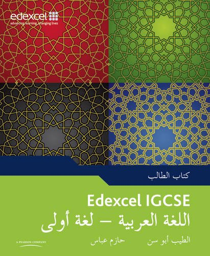 download Islamic Finance For