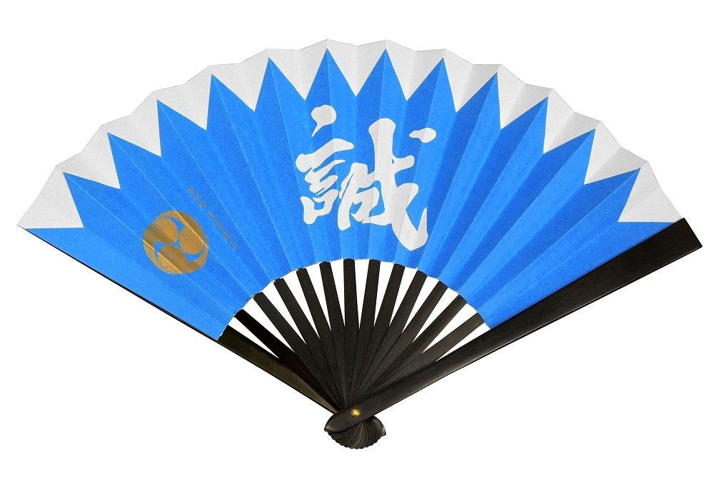 尾形刀剣 TS-誠/土方 鉄扇8寸/新撰組/土方歳三 B00S97X1CU