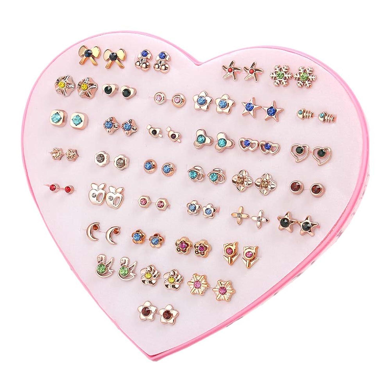 36 paires de boucles d'oreilles hypoallergénique ensemble parti faveur pour les femmes filles enfants cadeau de Noël, # 17