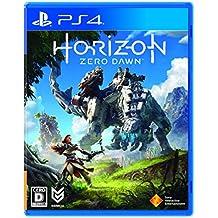 Horizon Zero Dawn Standard Edition - PS4
