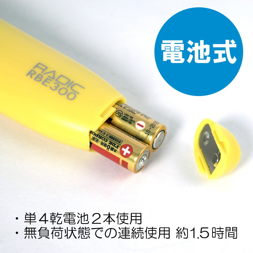 Rabbit Electric eraser battery type RBE 300 Yellow (Electric eraser reb300) by Sakura (Image #3)