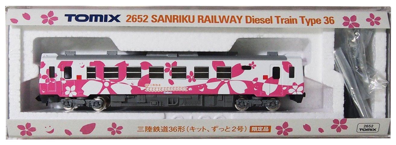 (Kit, n ° 2 beaucoup) jauge TOMIX N 2652 [limitée] Sanriku Railway 36 forme Tommy Tech