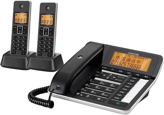 Uioy Contestador automático, teléfono, inalámbrico contestador automático, teléfono inalámbrico Digital, Inteligente teléfono Fijo inalámbrico Fijo (Color : Negro, Talla : B): Amazon.es: Electrónica