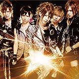 夢~ムゲンノカナタ~(初回生産限定盤B)(DVD付)
