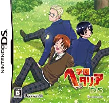 Japan dating sim hetalia prussia