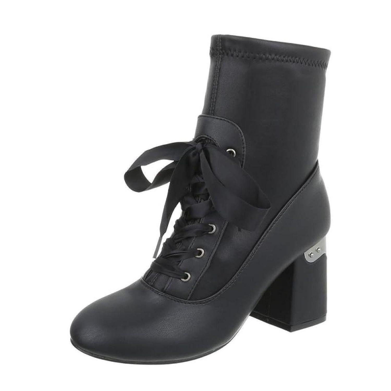 Cingant Woman Damen Stiefelette/Blockabsatz/Halbhohe Stiefel/Damenschuhe/Boots/Schwarz  2018 Letztes Modell  Mode Schuhe Billig Online-Verkauf